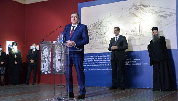 Milorad Dodik na otvaranju izložbe o Jasenovcu u Istorijskom muzeju Srbije - Sputnik Srbija