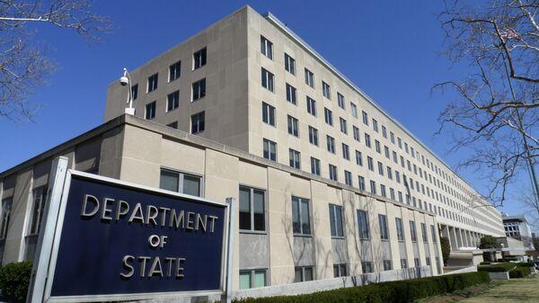 Зграда Стејт департмента у Вашингтону - Sputnik Србија