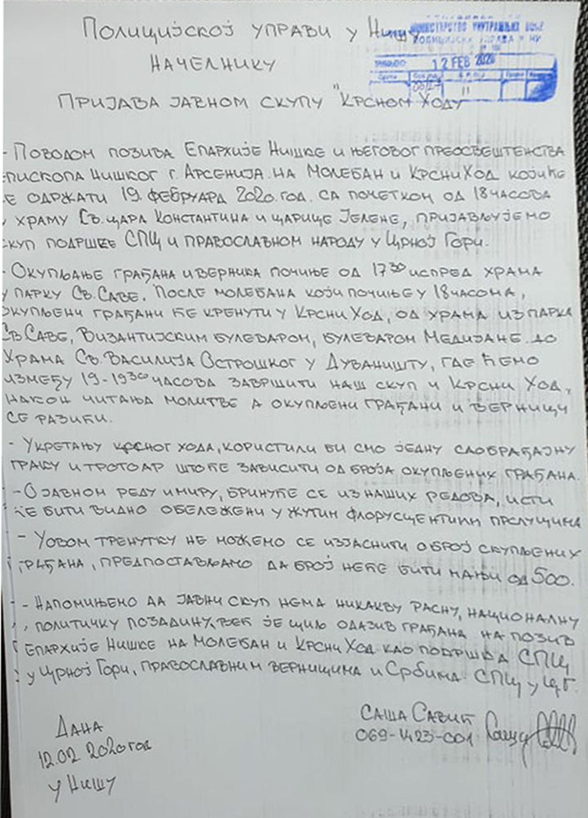 "Преминуо вођа ""Ноћних вукова"" Саша Савић - Sputnik Србија, 1920, 24.04.2021"