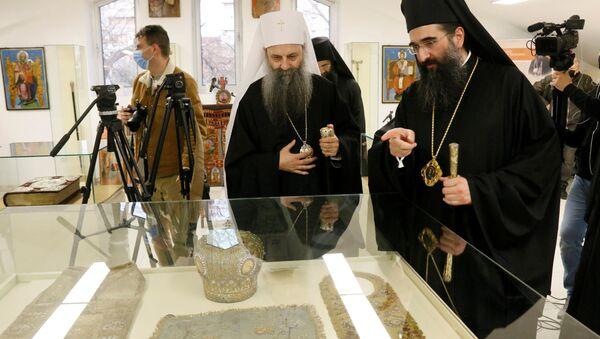 Patrijarh Porfirije otvorio izložbu Muzeja crkvenih starina pravoslavne eparhije niške - Sputnik Srbija