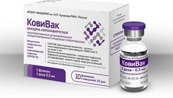 Ruska vakcina protiv virusa korona KoviVak - Sputnik Srbija