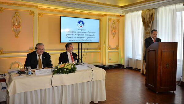 Отварање Руског балканског центра у Београду - Sputnik Србија