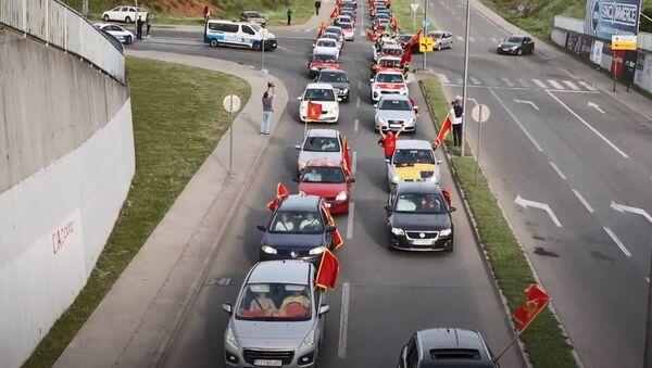 Auto-skup u Podgorici - Sputnik Srbija