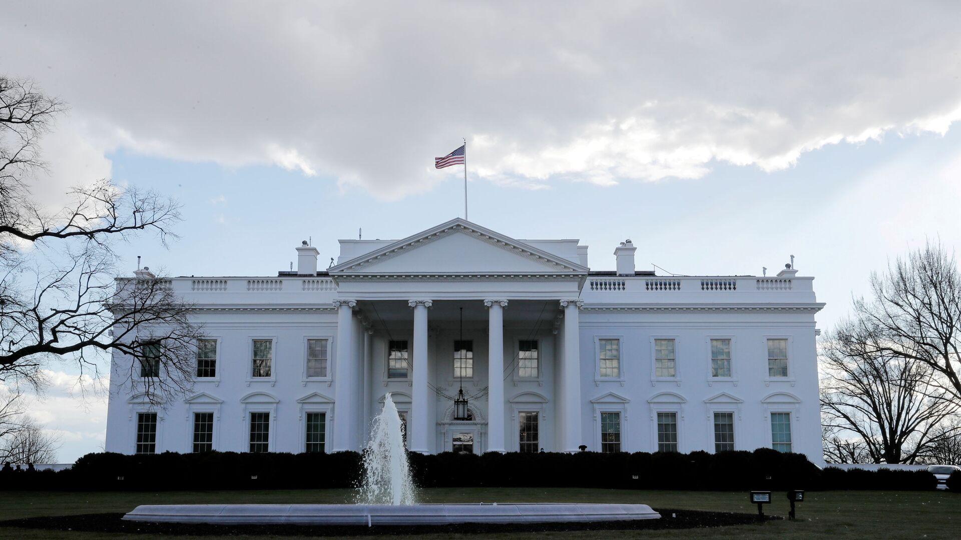 Бела кућа у Вашингтону - Sputnik Србија, 1920, 17.06.2021