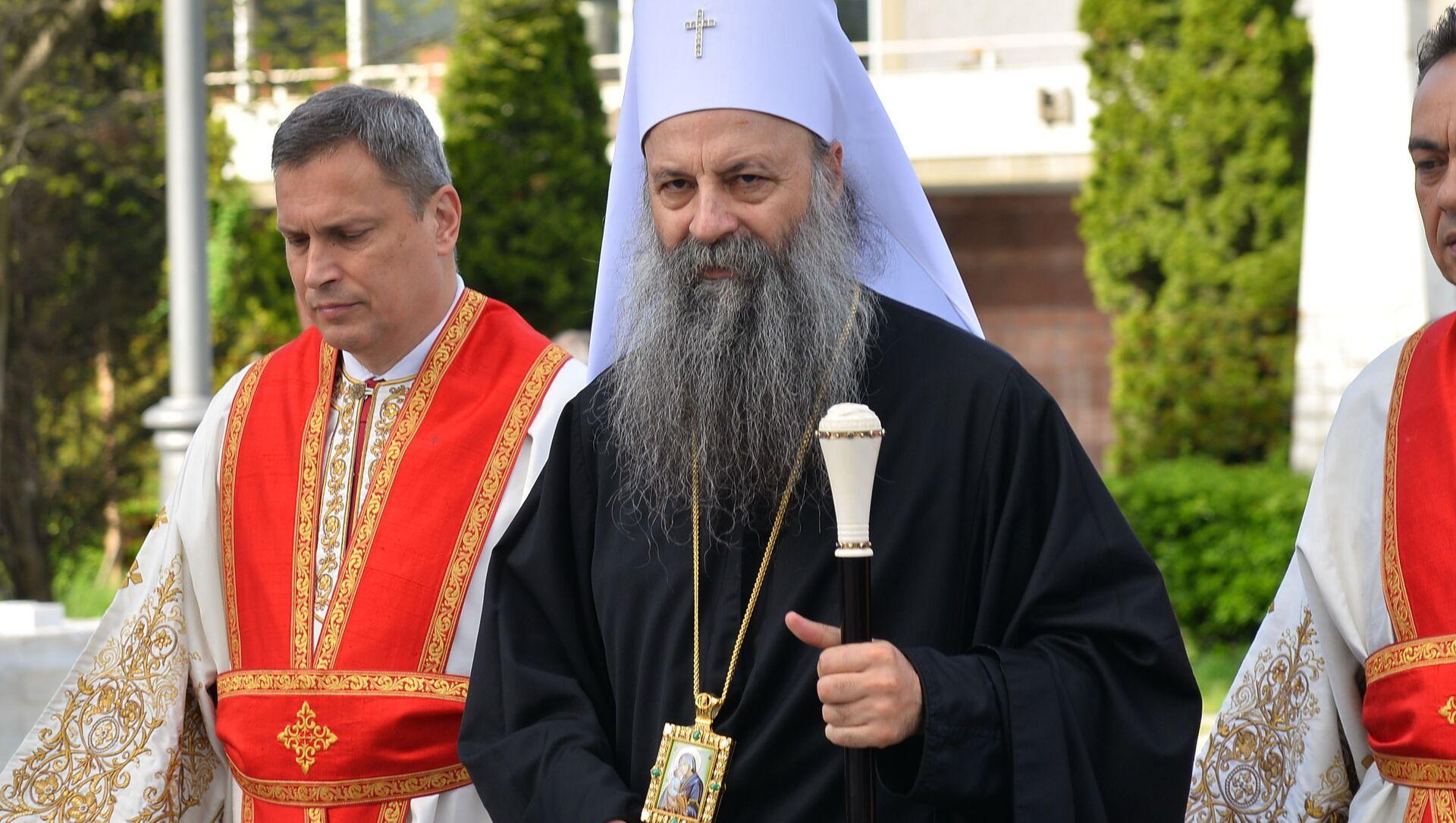 Njegova Svetost Patrijarh srpski g. Porfirije - Sputnik Srbija, 1920, 08.05.2021