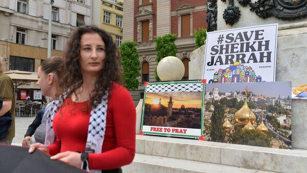 Палестинци у Београду пружају подршку свом народу у Јерусалиму - Sputnik Србија