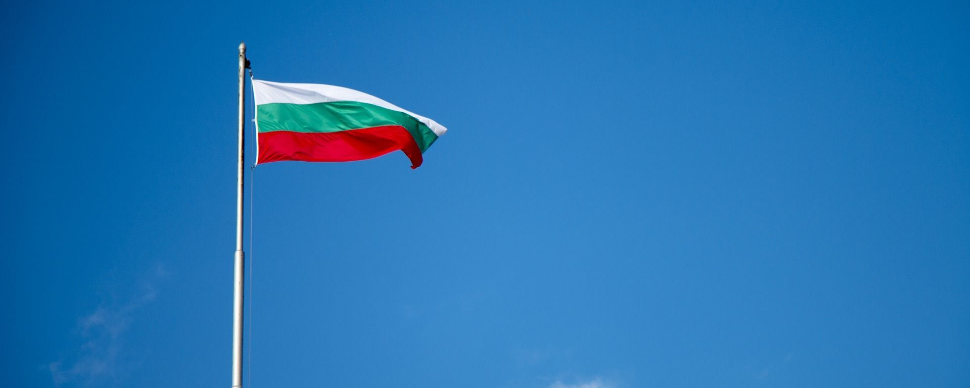 Zastava Bugarske - Sputnik Srbija, 1920, 27.07.2021
