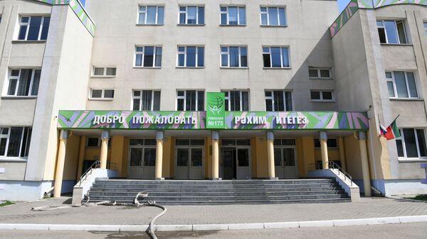 Школа у Казању у којој је 19-годишњи младић пуцао на ученике и наставнике - Sputnik Србија