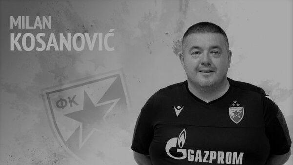 Милан Косановић – бивши помоћни тренер Црвене звезде - Sputnik Србија