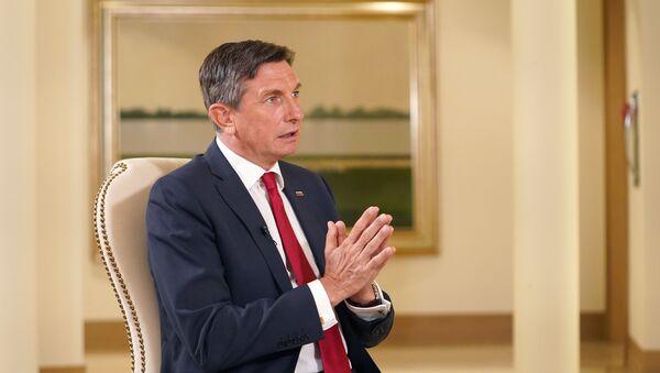 Председник Словеније Борут Пахор - Sputnik Србија