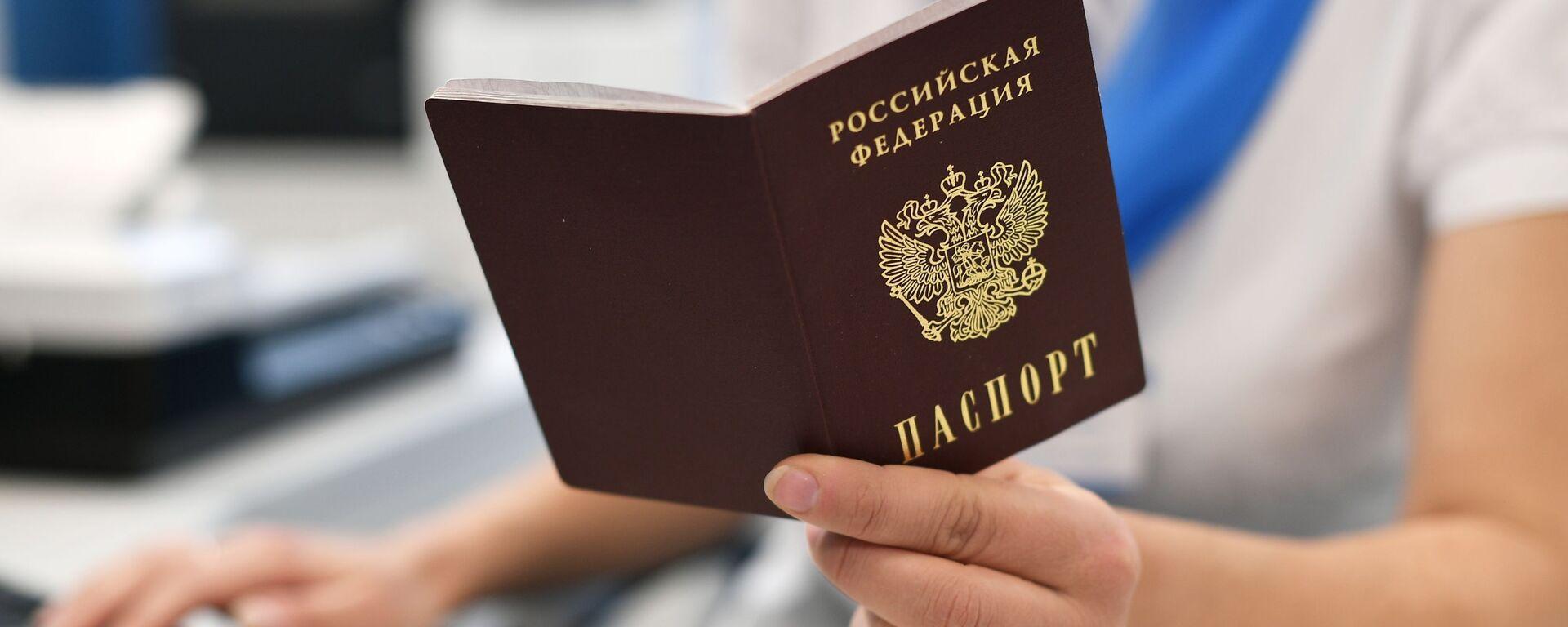 Пасош Руске Федерације - Sputnik Србија, 1920, 20.07.2021