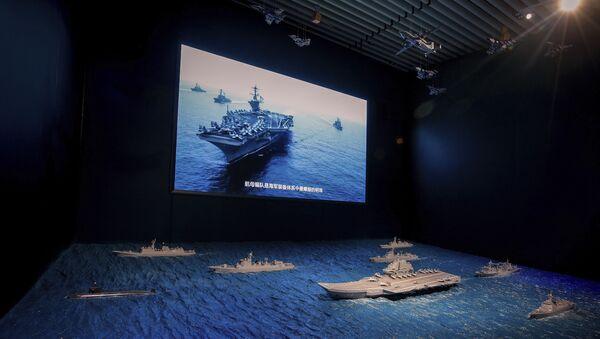 Америчка морнарица - Sputnik Србија