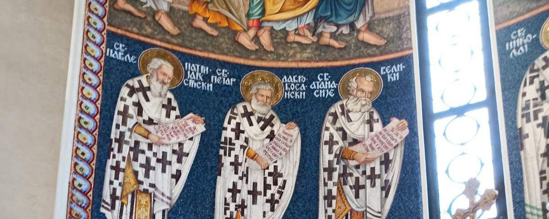 Поред иконе блаженопочившег патријарха пише - Свети Павле патријарх Српски - Sputnik Србија, 1920, 21.09.2021