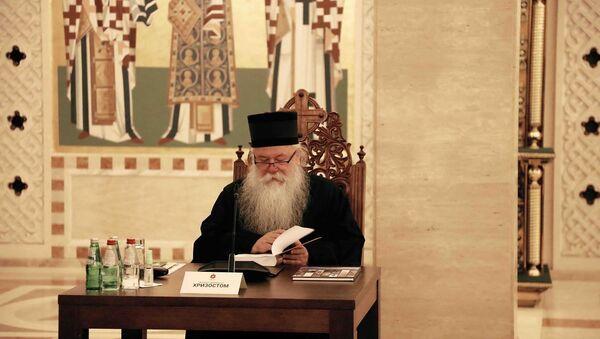 Episkop Hrizostom - Sputnik Srbija