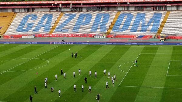 Fudbaleri Partizana na Marakani - Sputnik Srbija