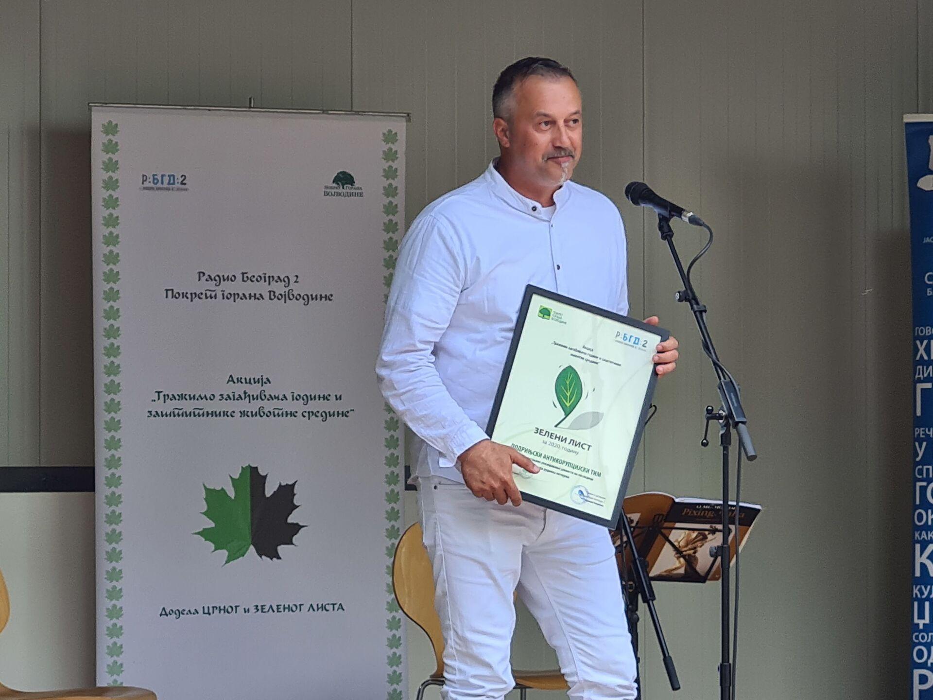 """""""Zeleni list"""" dobilo je 13 organizacija, institucija i pojedinaca - Sputnik Srbija, 1920, 13.07.2021"""