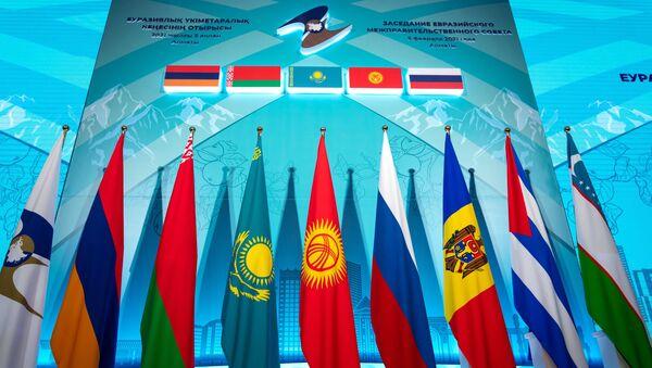 Zastave zemalja Evroazijske ekonomske unije - Sputnik Srbija
