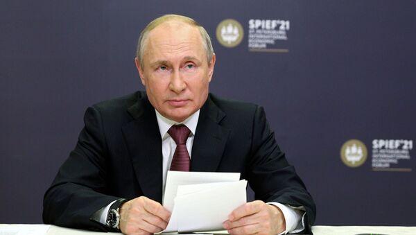 Председник Русије Владимир Путин - Sputnik Србија