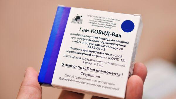 Pakovanje vakcine protiv kovida Sputnjik Ve - Sputnik Srbija