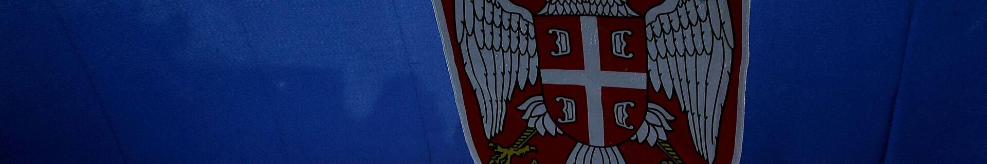 Zastava Srbije - Sputnik Srbija, 1920