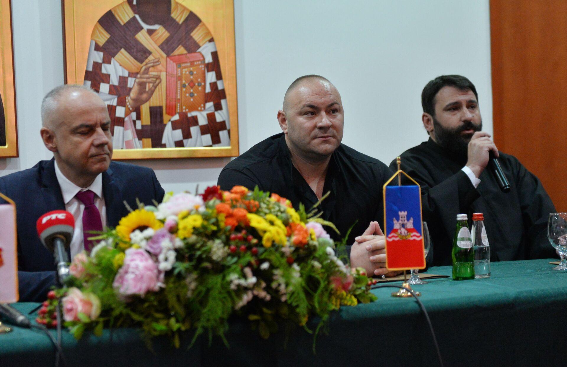 Конференција за новинаре поводом градске славе Спасовдан - Sputnik Србија, 1920, 13.07.2021