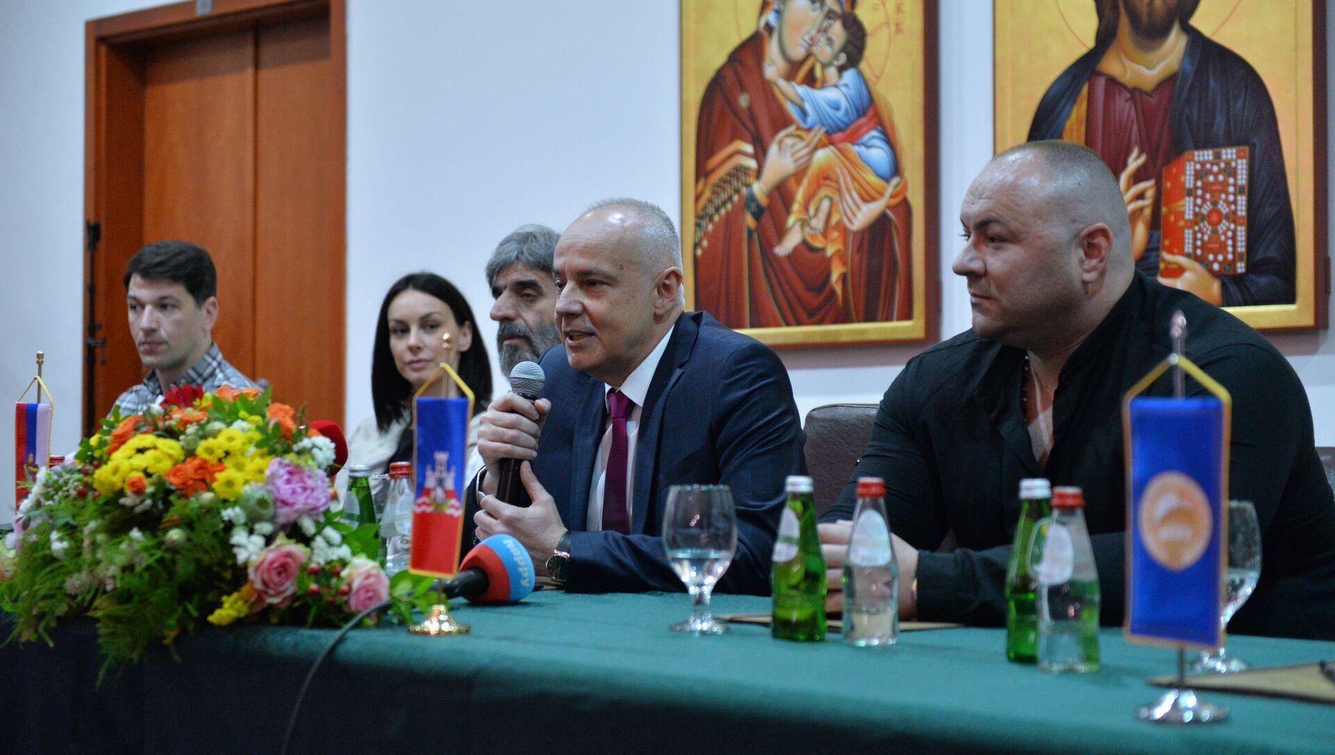 Конференција за новинаре поводом градске славе Спасовдан - Sputnik Србија, 1920, 07.06.2021