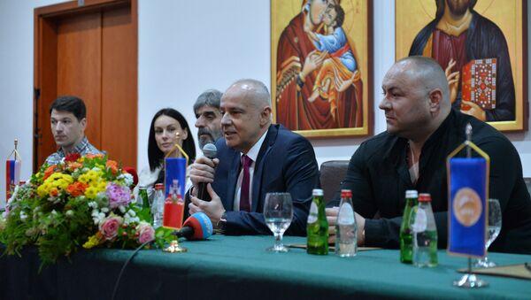 Конференција за новинаре поводом градске славе Спасовдан - Sputnik Србија