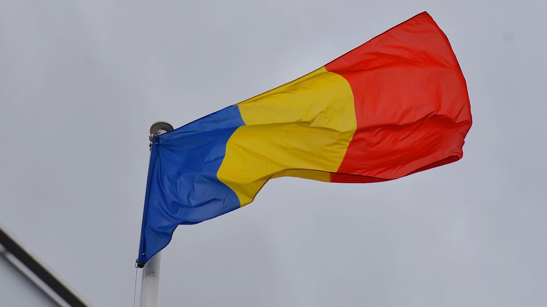 Zastava Rumunije - Sputnik Srbija, 1920, 05.10.2021