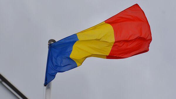 Застава Румуније - Sputnik Србија