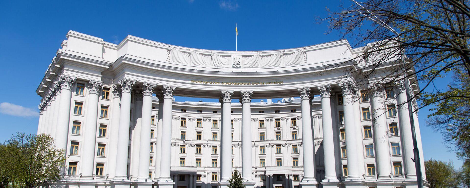 Kijev formulisao spoljnopolitičku strategiju, traži od Rusije reparacije - Sputnik Srbija, 1920, 30.07.2021
