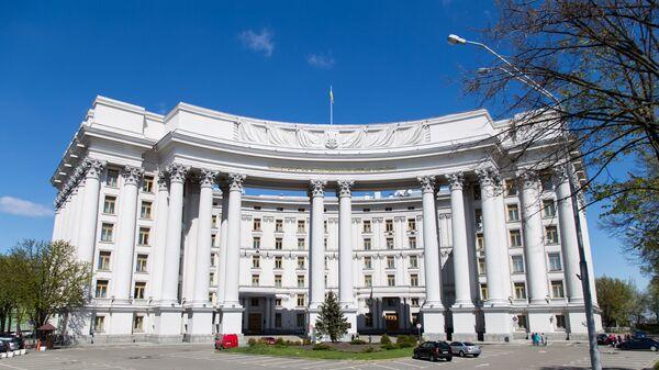 Kijev formulisao spoljnopolitičku strategiju, traži od Rusije reparacije - Sputnik Srbija
