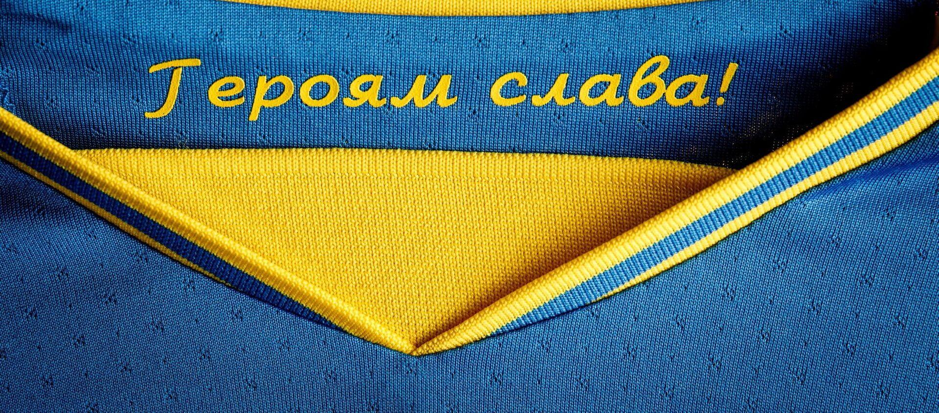 Dres ukrajinske fudbalske reprezentacije sa spornim natpisom Slava herojima - Sputnik Srbija, 1920, 10.06.2021