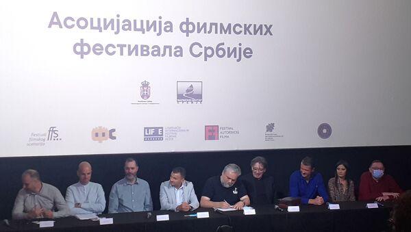 Asocijacija filmskih festivala Srbije - Sputnik Srbija