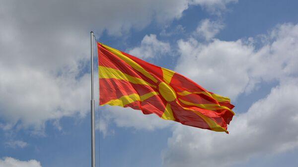 Застава Северне Македоније - Sputnik Србија