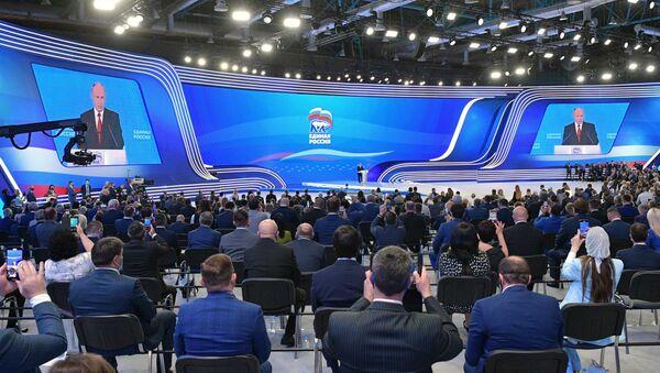 Конгрес странке Јединствена Русија - Sputnik Србија