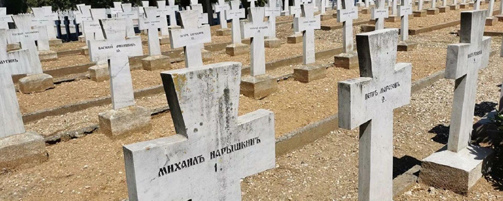 Војно гробље Зејтинлик - Sputnik Србија, 1920, 26.06.2021