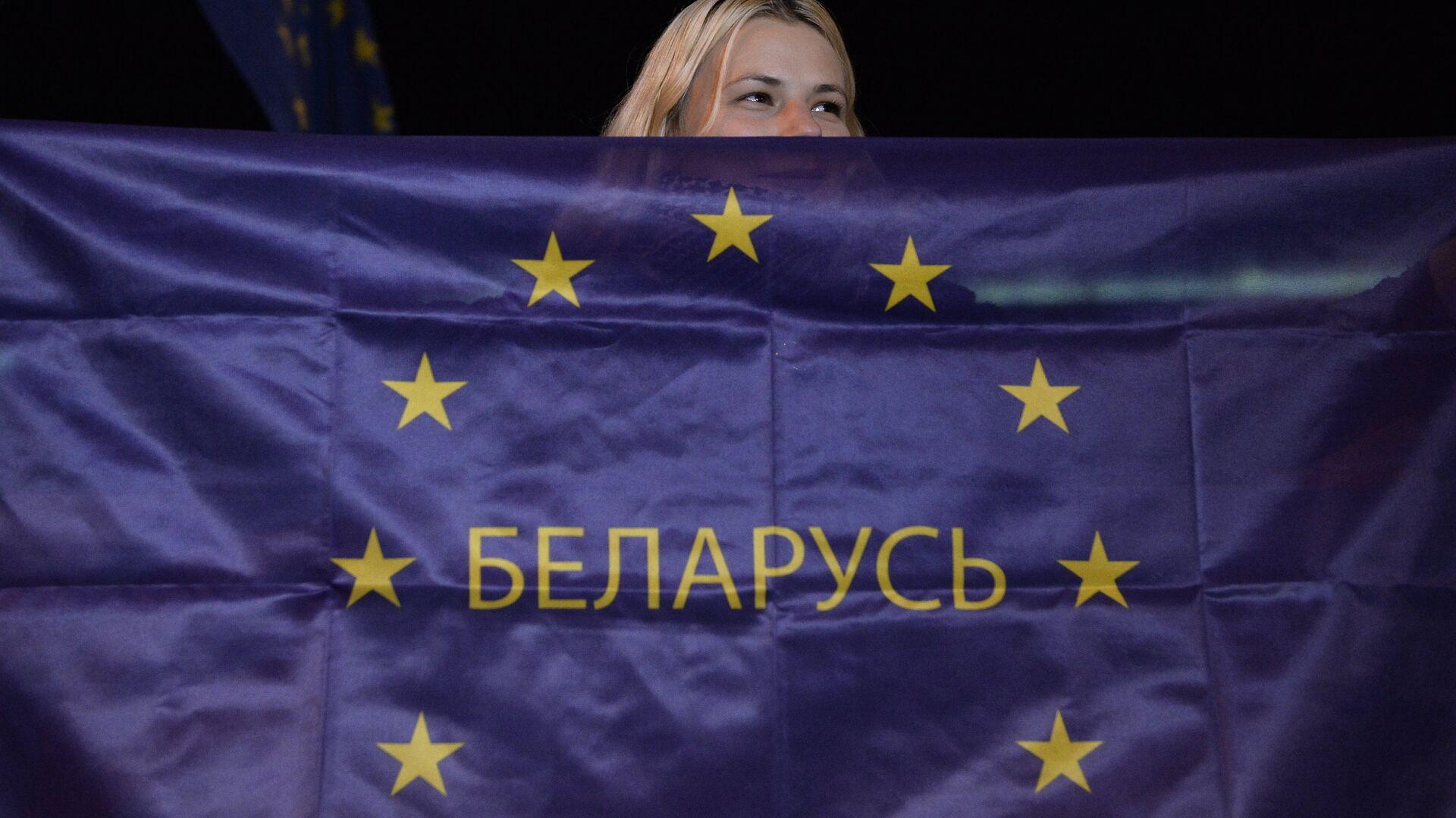 Белорусија, ЕУ застава  - Sputnik Србија, 1920, 21.06.2021