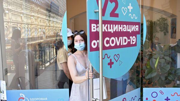 Vakcinacija u Moskvi - Sputnik Srbija