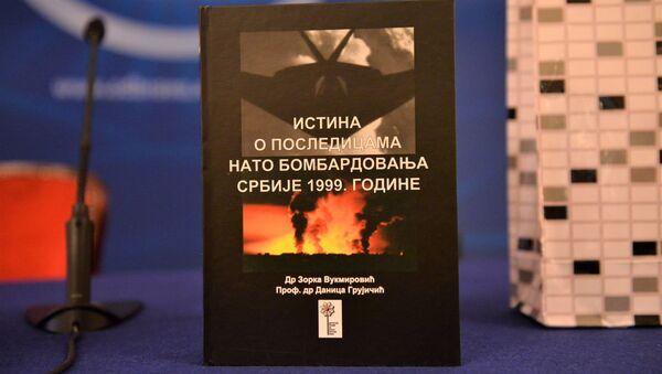 Predstavljanje monografije Istina o posledicama NATO bombardovanja Srbije 1999. - Sputnik Srbija