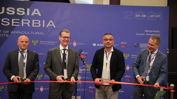 Otvaranje poslovne misije ruskih kompanija-izvoznika poljoprivrednih proizvoda u Srbiju - Sputnik Srbija