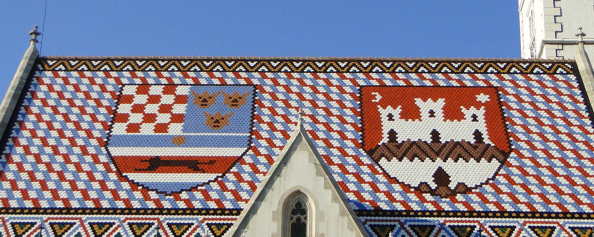 Кров католичке цркве Светог Марка у Загребу - Sputnik Србија, 1920, 26.08.2021