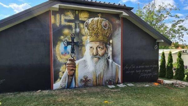 Mural patrijarha Pavla - Sputnik Srbija