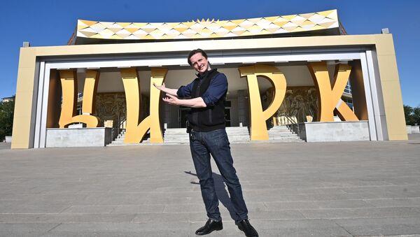 Саратов:Лавови се потукли у циркусу /видео/ - Sputnik Србија