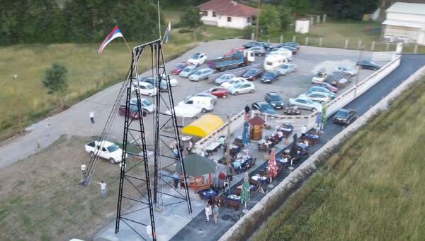 Највећа љуљашка у Србији - Sputnik Србија