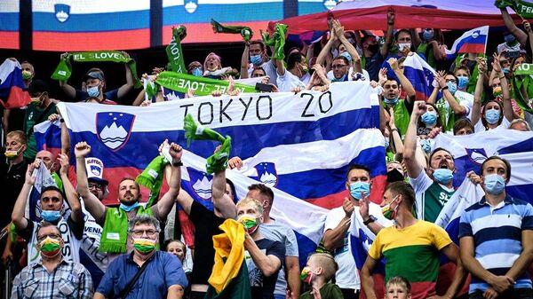 Навијачи Словеније током утакмице са Литванијом у Каунасу - Sputnik Србија