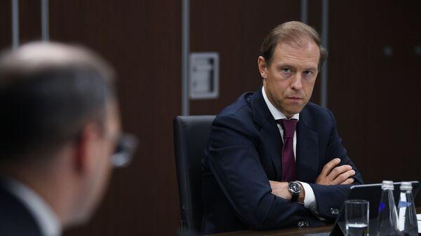 Ministar industrije i trgovine Rusije Denis Manturov - Sputnik Srbija
