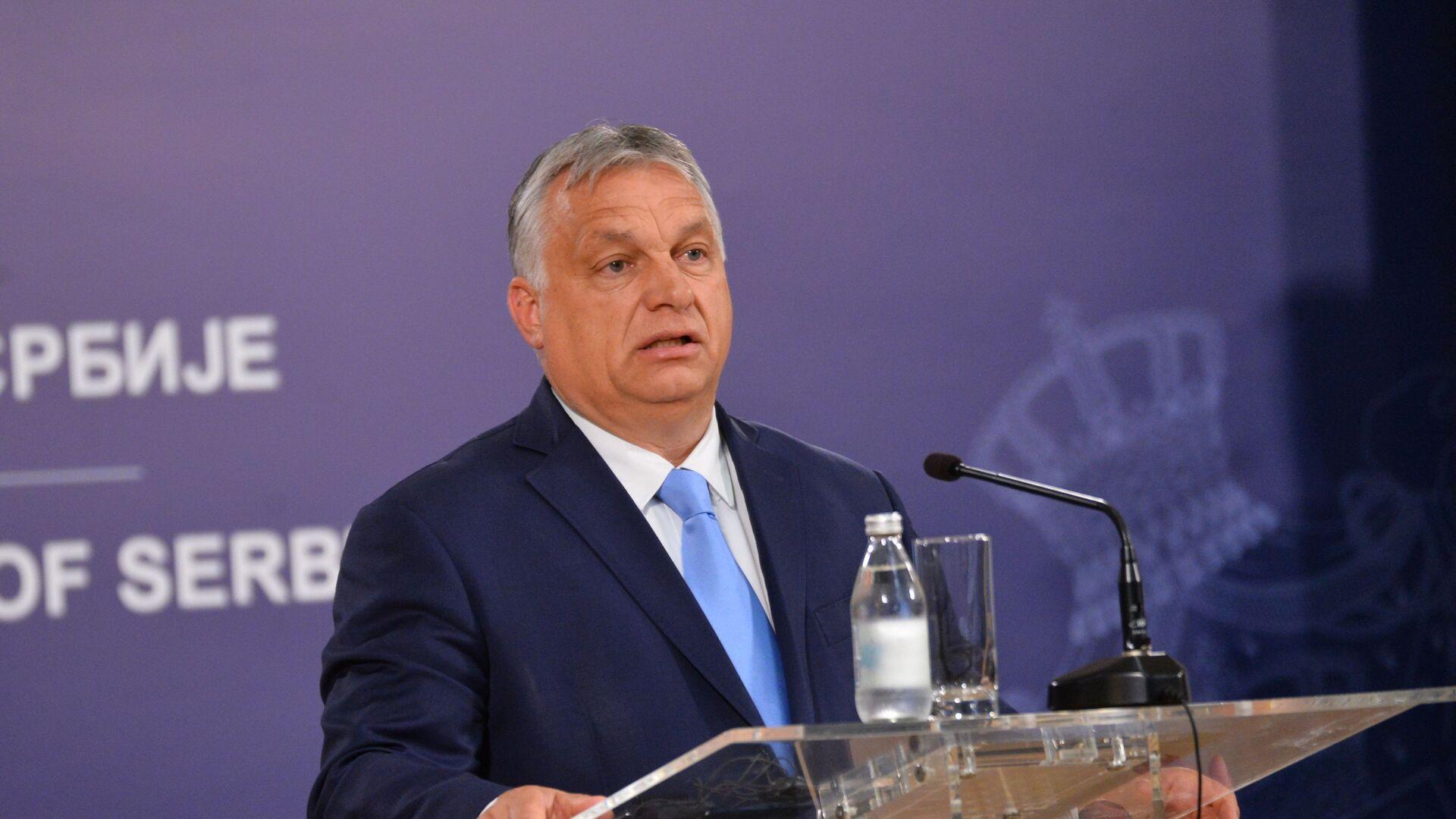 Виктор Орбан - Sputnik Србија, 1920, 08.07.2021
