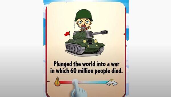Хитлер на тенку у популарној игрици - Sputnik Србија