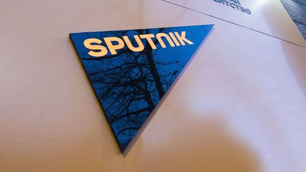 Sputnjik logo - Sputnik Srbija