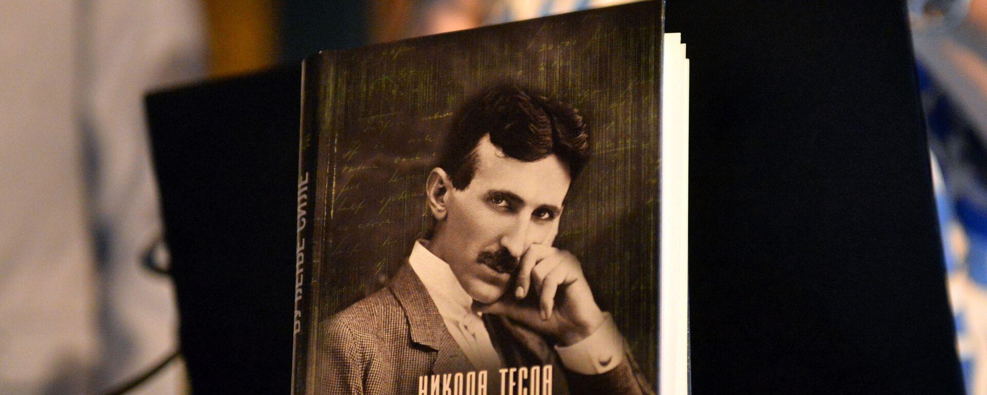 """Promocija knjige """"Nikola Tesla. Buđenje sile. Izlaz iz Matrice""""  - Sputnik Srbija, 1920, 14.07.2021"""